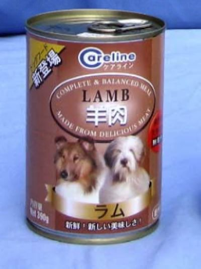CARELINE DOG CAN FOOD Lamb Flavour 24 Cans of 390gms
